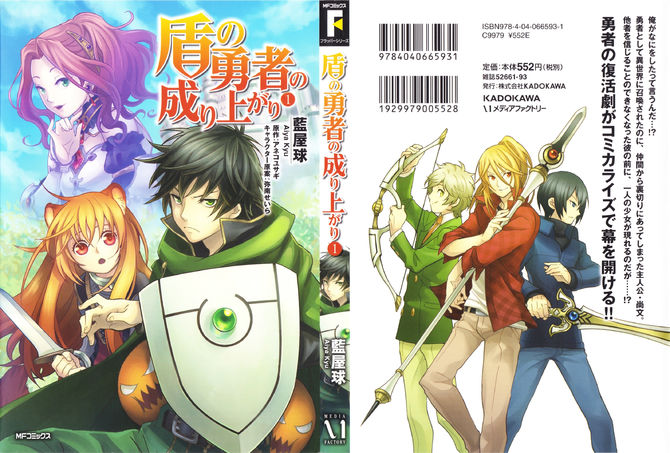 Manga_Cover+Back_1.jpg