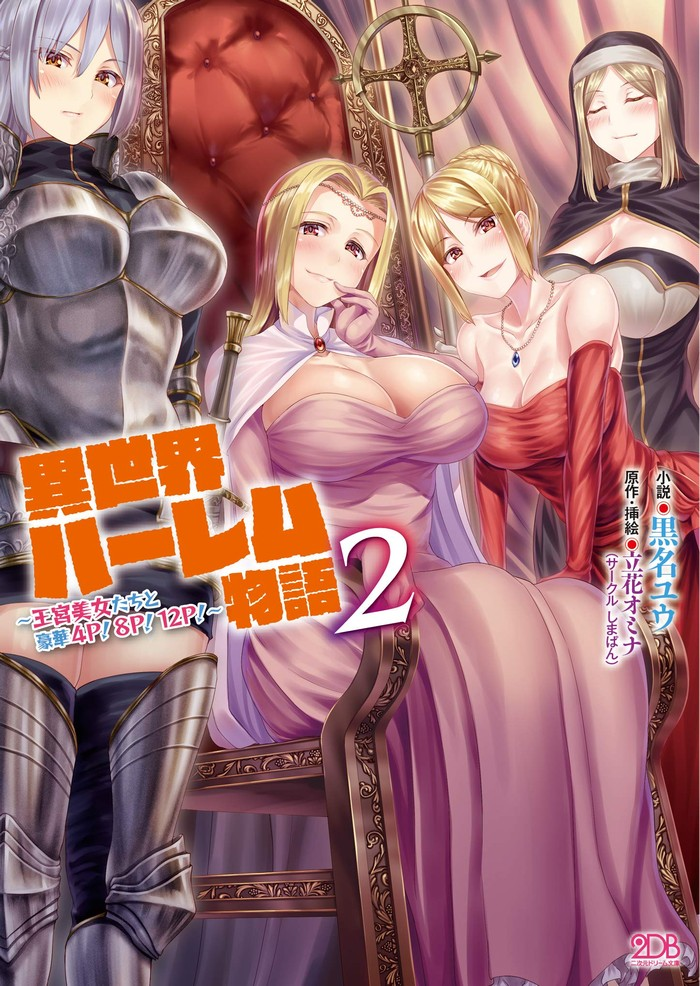 Tales-of-Harem-A-Foursome-Fivesome-Sixsome-With-Fantasy-Girls.jpg