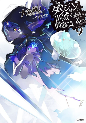 Volume_9_Cover.png