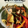 AVATAR SMOKE AND SHADOW PART 1 PDF